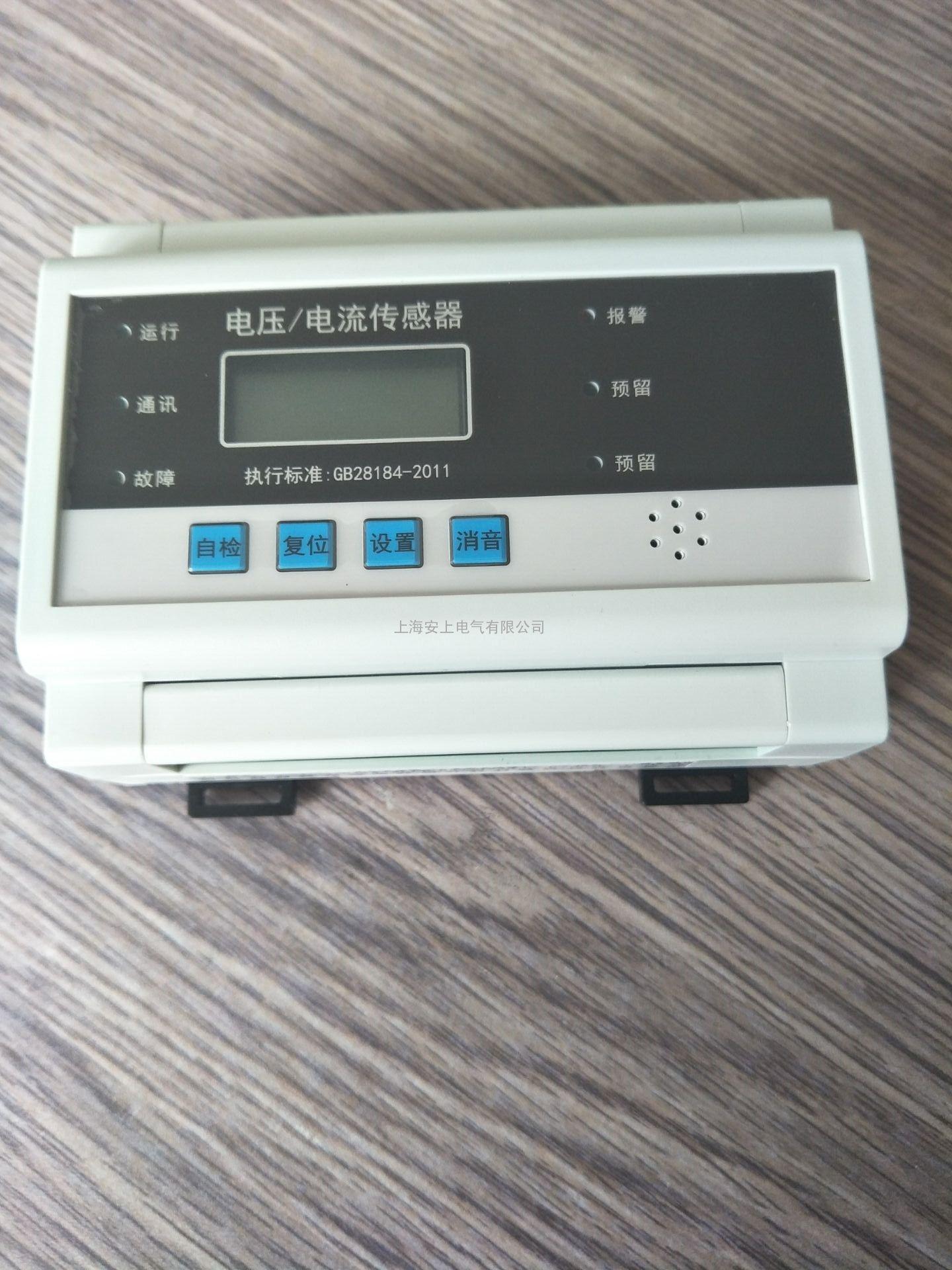消防设备电源监控系统图 消防电源监控模块 电流电压传感器价格