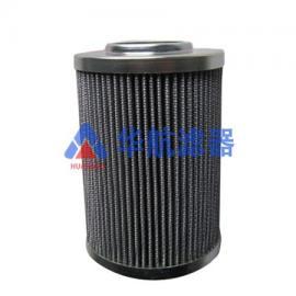 华航定制生产替代黎明油滤芯 LH0330D005BN/HC液压油滤芯