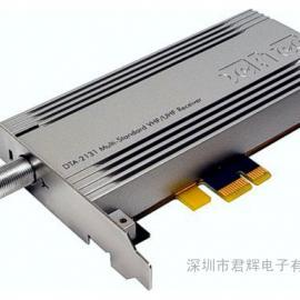DTA-2131 T2C2接收卡深圳代理商
