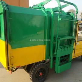 小型建筑垃圾运输车