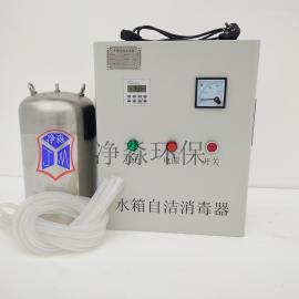 内置式水箱自洁消毒器WTS-2A