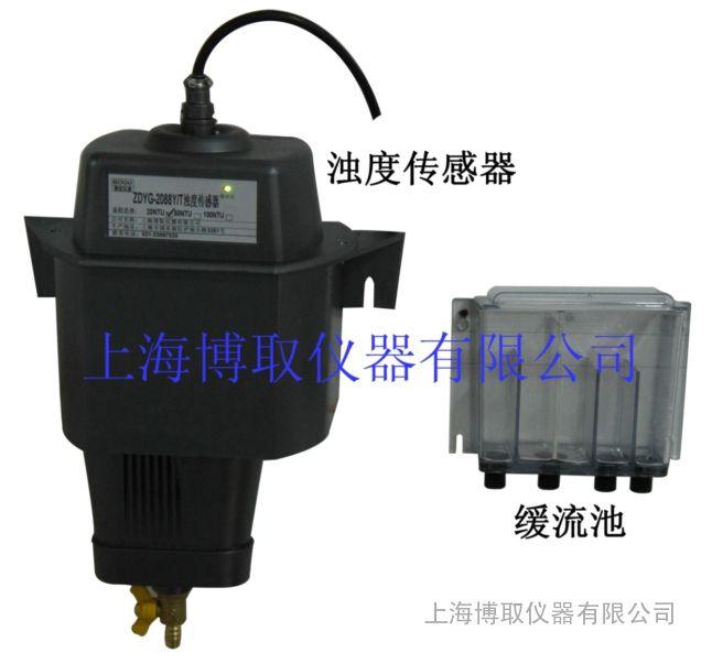 上海博取仪器浊度仪,浊度测定仪ZDYG-2088Y/T