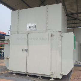 北京创静佳业,生产压缩机隔声罩十余年,安装售后一条龙!