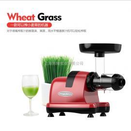 美国进口OmegaJ8227榨汁机慢速多功能食物水果料理机