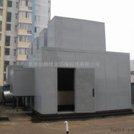北京创静佳业,专业空调机组隔声间,隔声罩,隔声屏