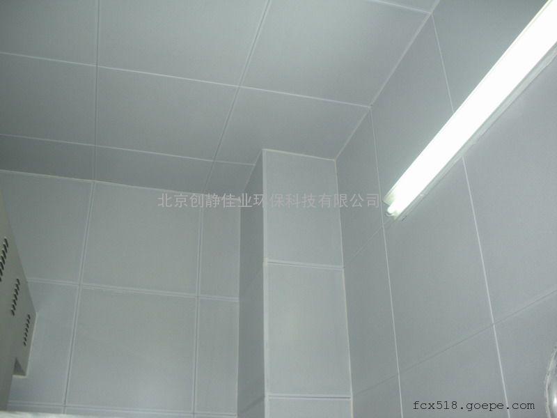 北京创静佳业,厂房吸声,机房吸声,变压器吸声