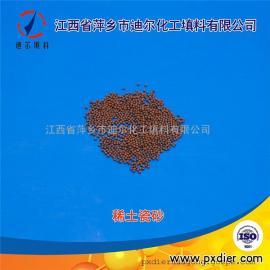 专业生产陶瓷滤料陶瓷颗粒电厂专用陶粒厂家
