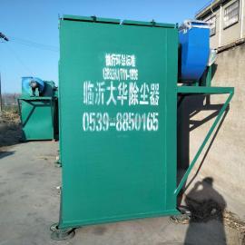 布袋式脉冲除尘器临沂大华 环保设备品牌厂商