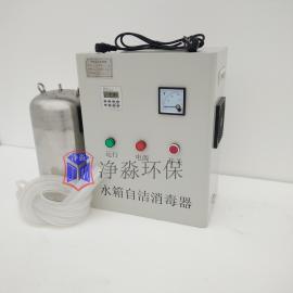 厂家直销订购内置式水箱自洁消毒器