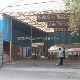 北京邮电局隔声围护结构,地铁盾构现场隔声屏障