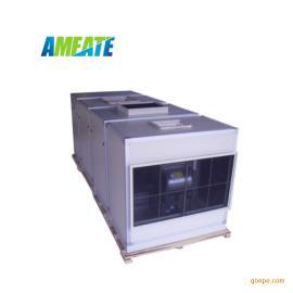 供应奥美特泳池三集一体热泵除湿机|泳池除湿热泵机组|质量保证