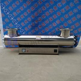 厂家直销大功率紫外线消毒杀菌器