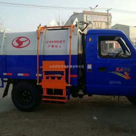 小型环卫垃圾车【 自装卸式】