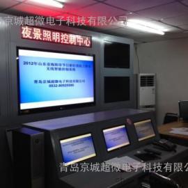 GPRS路灯监控系统