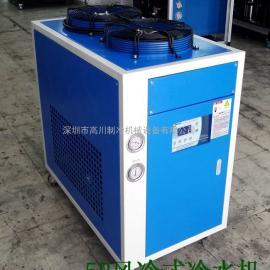 模具降温装置(工业冷水机)