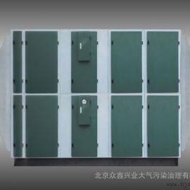 VOC废气处理,VOCS废气处理北京赛车厂家众鑫兴业,VOC废气净化