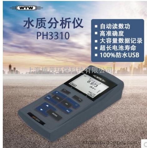 WTW台式PH测定仪 InoLab pH7110、pH 7310可测ph、orp