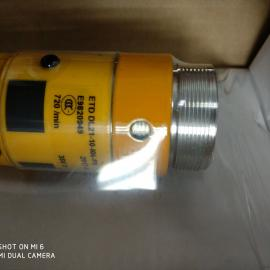 阿特拉斯 ATLAS 气动扭矩扳手ETF SL21-04-I06-T25 绝对的原厂生