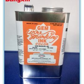美国GEM硅胶油墨-硅橡胶油墨-硅胶油墨