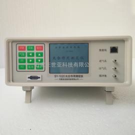 SY-1020新型植物光合作用测定仪
