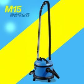 酒店宾馆用小型静音吸尘器,容恩M15超静音型移动式地毯吸尘器