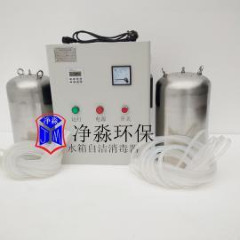 WTS-2A(一控二)�水水箱自��消毒器臭氧�l生器除藻�缇��o死角
