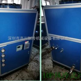 工业制冷机组(循环水降温设备)
