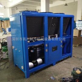 超低温工业制冷机冷却设备