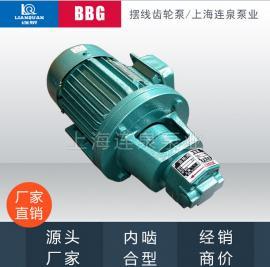 上海连泉生产低噪音自吸式BB齿轮油泵 BBG-32 内啮合摆线齿轮泵