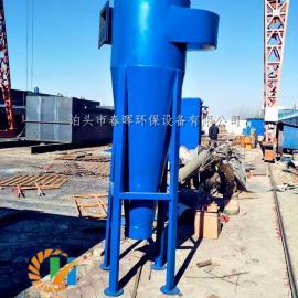大米除尘器厂家/河南大米禾稻旋风除尘器/大米除尘怎么选设备