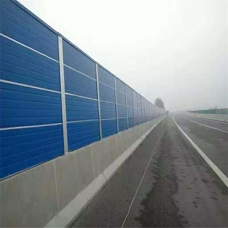 【高速公路隔音屏】高速公路隔音屏多钱一平米?隔音屏厂家