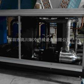 高效节能制冷机(小型冷水机组)