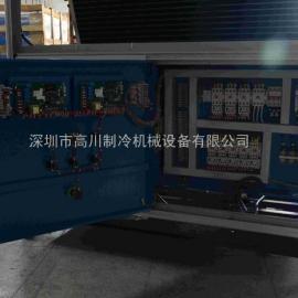 循环水降温机(工业风冷型制冷机)