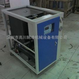 超低温循环液制冷机