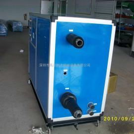 三辊研磨机制冷装置(水冷式冷却机)