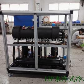 循环水降温机(水冷式冷水机)