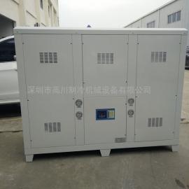 水冷式冻水机(循环水冷却设备)