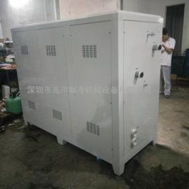 冷却水制冷设备(循环水冷却机)