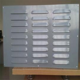 声屏障,金属声屏障,隔音墙,金属声屏障多钱一米?