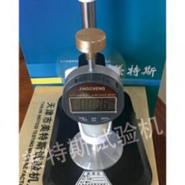 MTSSL-04型土工膜厚度仪SL235设计标准