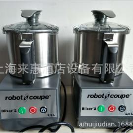 法国Robot Coupe乳化搅拌机 Blixer 2搅拌机