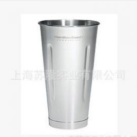 美国咸美顿原装配件HMD200/HMD400不锈钢奶昔杯