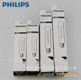 飞利浦SON-T系列高压钠灯70W-100W-150W-250W-400W-1000W