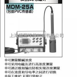 日本DKK便携式电磁浓度仪,酸碱浓度计MDM-25A