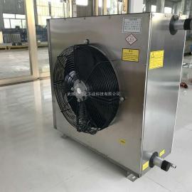 供应5GS暖风机 GS工业暖风机厂家批发 铝制工业暖风机
