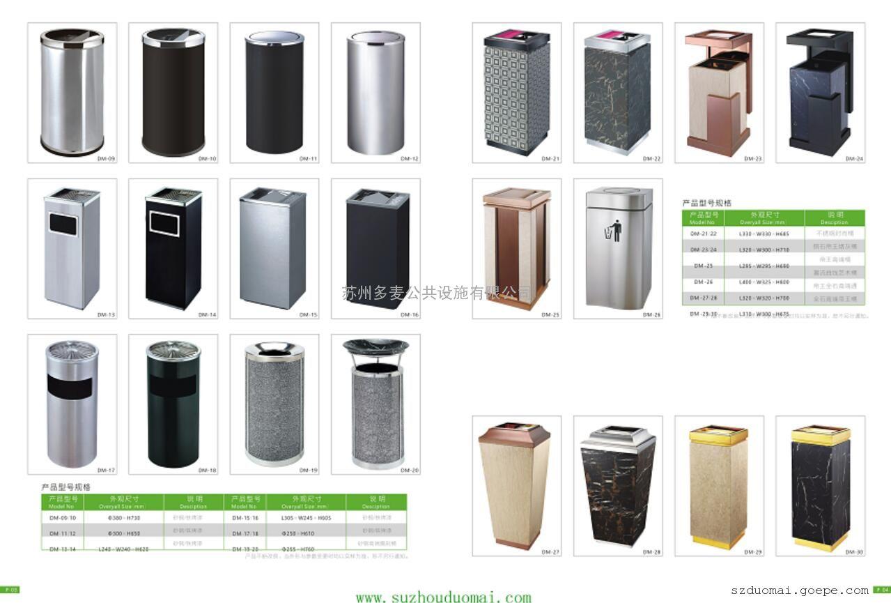昆山景观垃圾桶、景观果皮箱、苏州果皮箱、苏州垃圾桶厂家