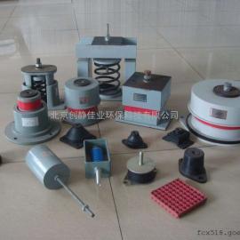 北京创静佳业,专业从事变压器隔振,空调隔振,设备减震降噪音