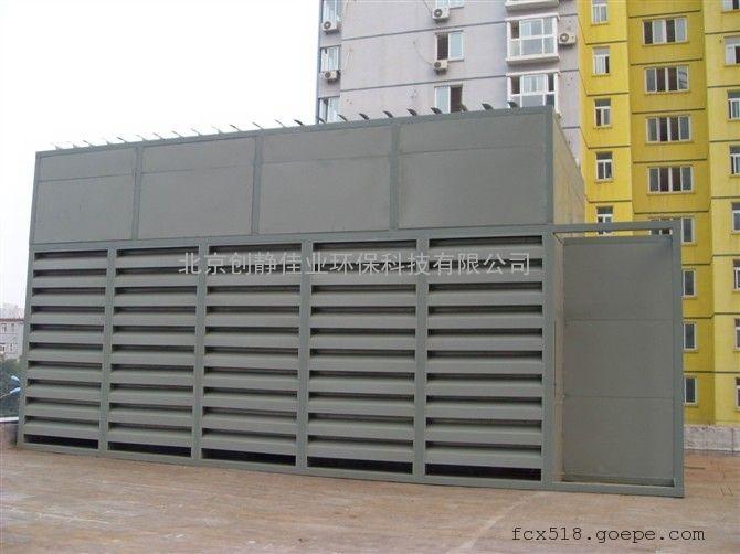 北京创静佳业,专业生产金属消声百叶窗,消音百叶,进排风消声
