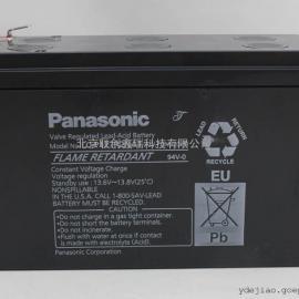 松下蓄电池LC-P122012V20Ah铅酸蓄电池现货报价产品特点供应