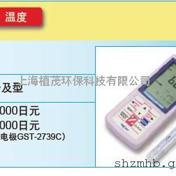 日本DKK便携式PH计HM-30P/31P